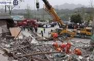 重庆彭水一民房倒塌 3人被埋1人死亡