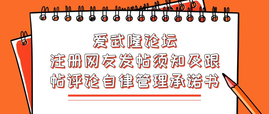 默认标题_公众号封面首图_2020-07-31-0.png
